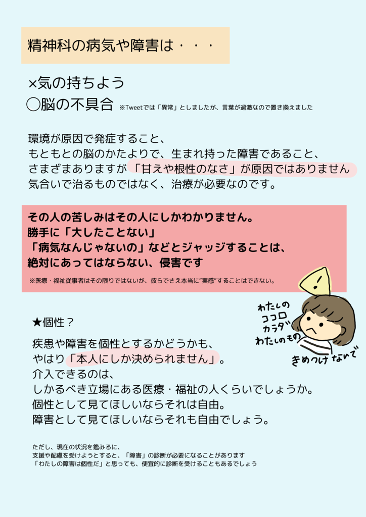 f:id:kanokomori:20170818211010p:plain
