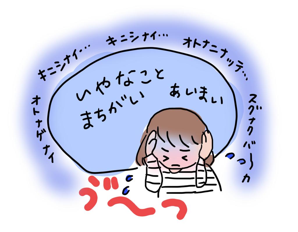 f:id:kanokomori:20170828163442p:plain