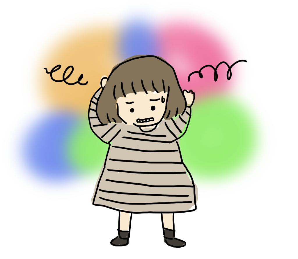 f:id:kanokomori:20170909211156p:plain