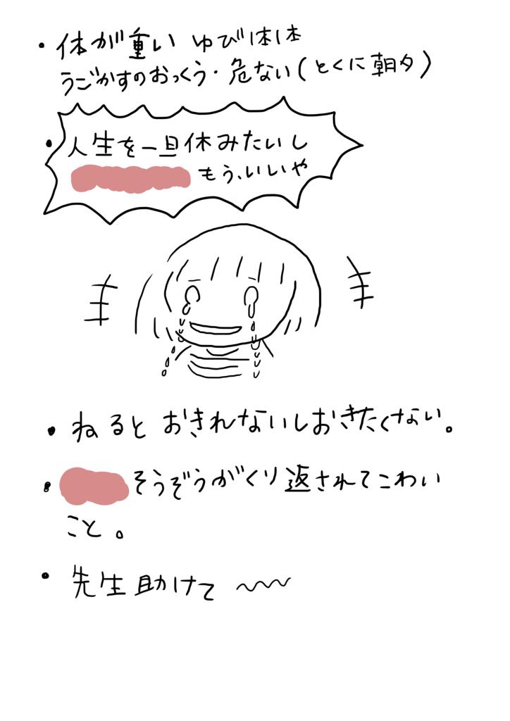 f:id:kanokomori:20170914184132p:plain