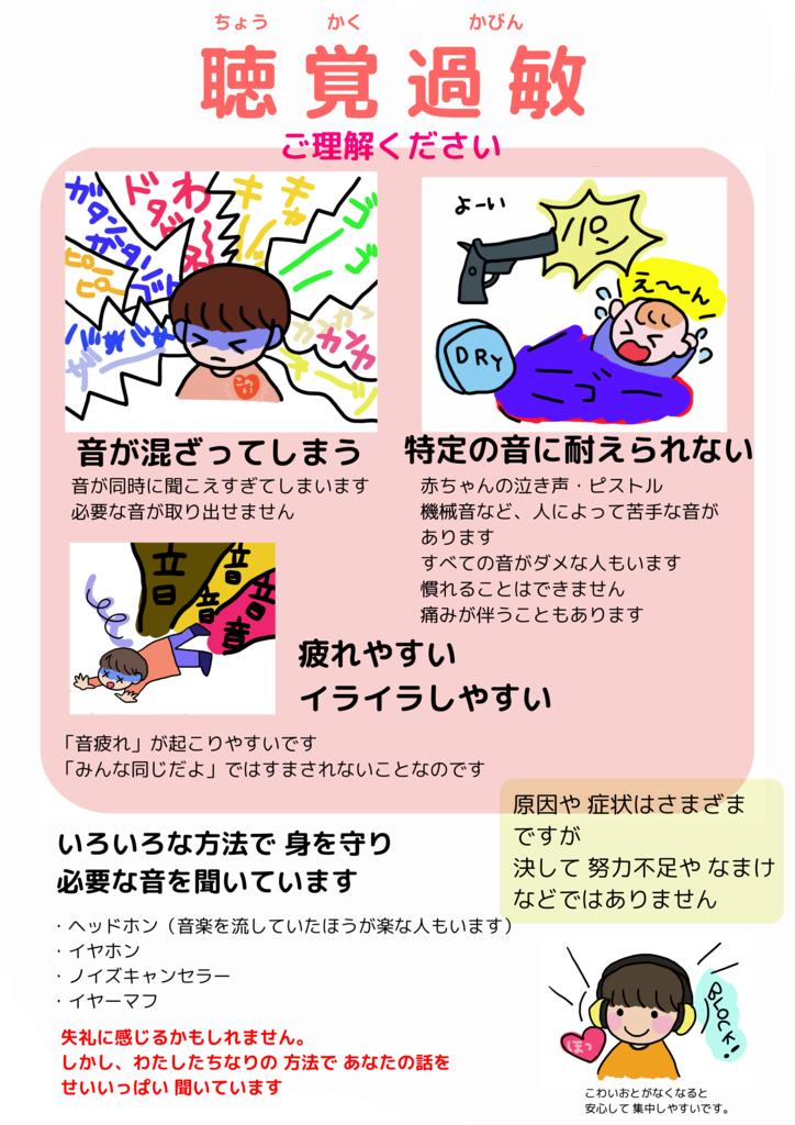 f:id:kanokomori:20170920170131p:plain