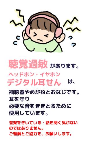 f:id:kanokomori:20170920170222p:plain