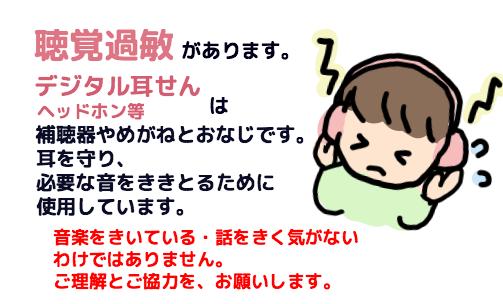 f:id:kanokomori:20170920170225p:plain