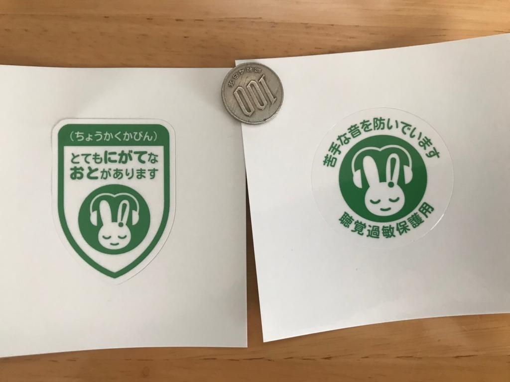 f:id:kanokomori:20180113144512j:plain