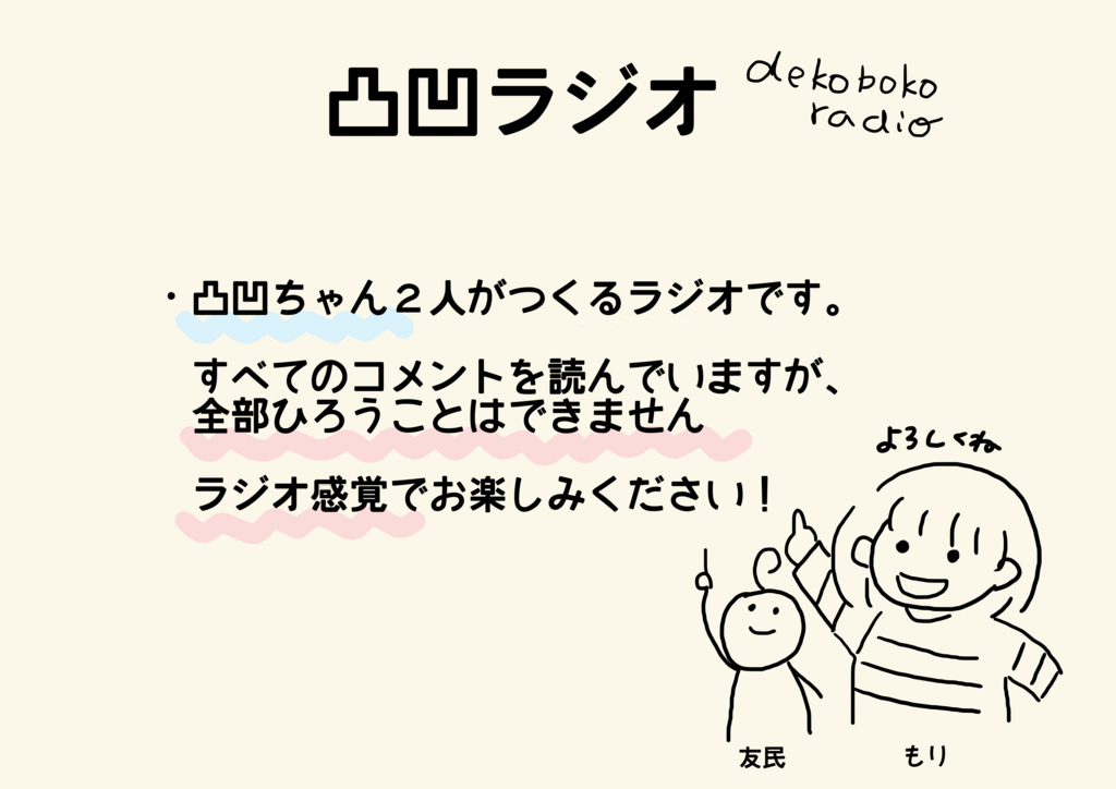 f:id:kanokomori:20180203165347p:plain