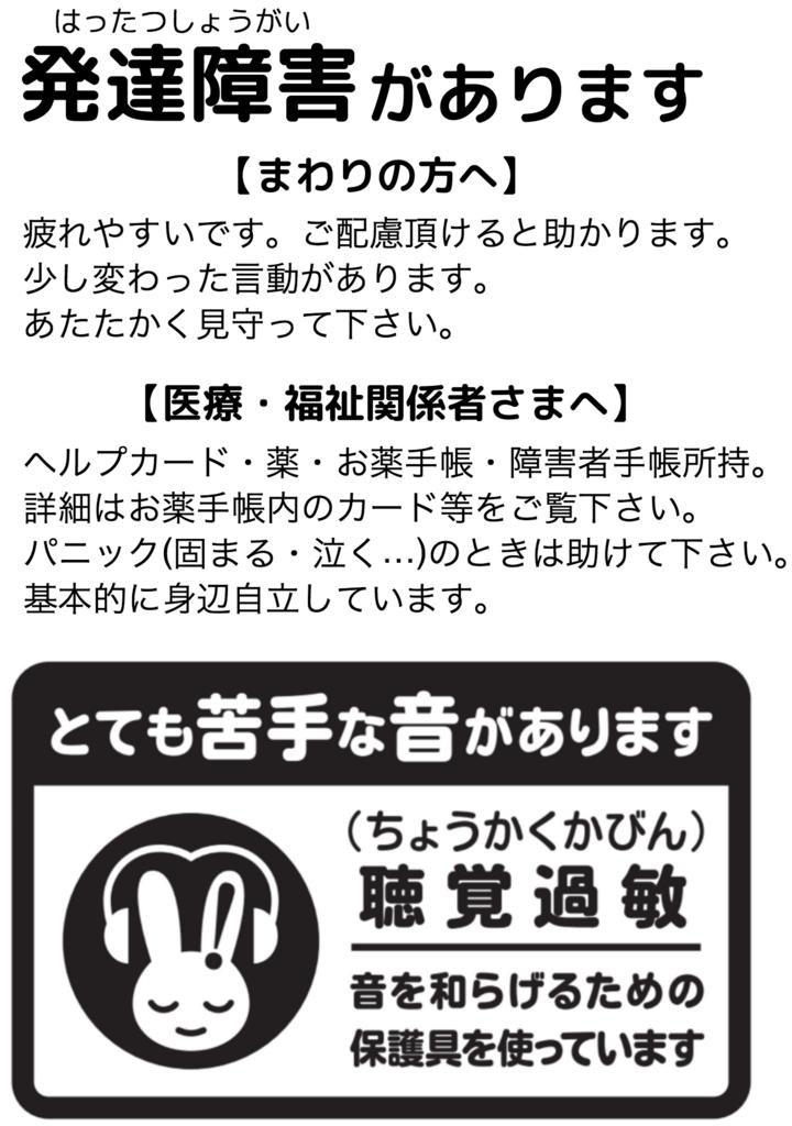 f:id:kanokomori:20180403183756p:plain