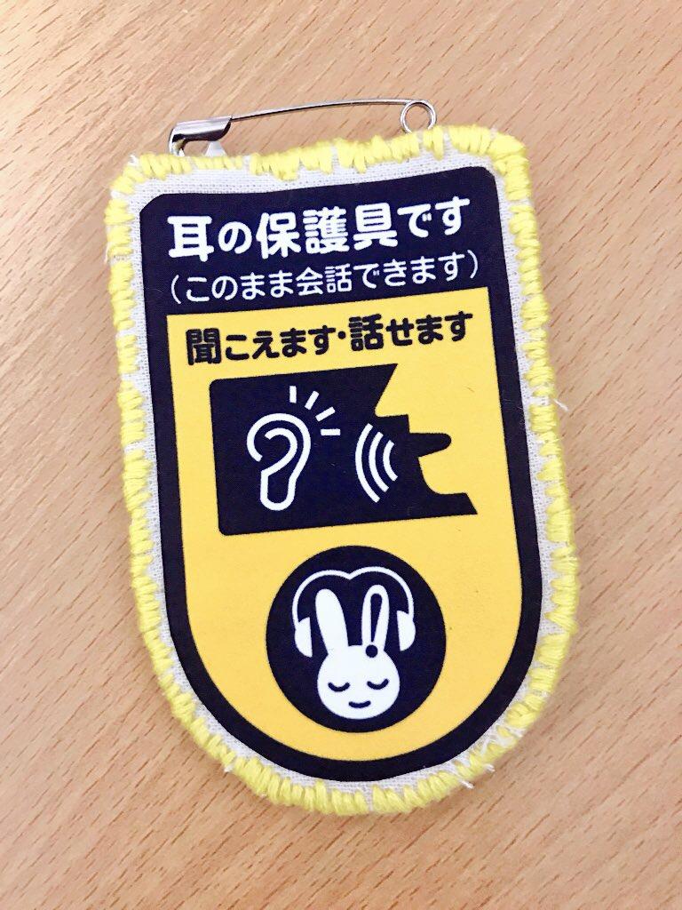 f:id:kanokomori:20180514164739j:plain