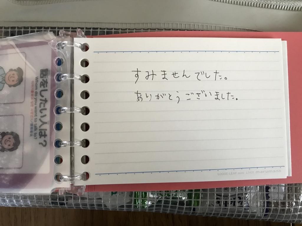 f:id:kanokomori:20180721135704j:plain