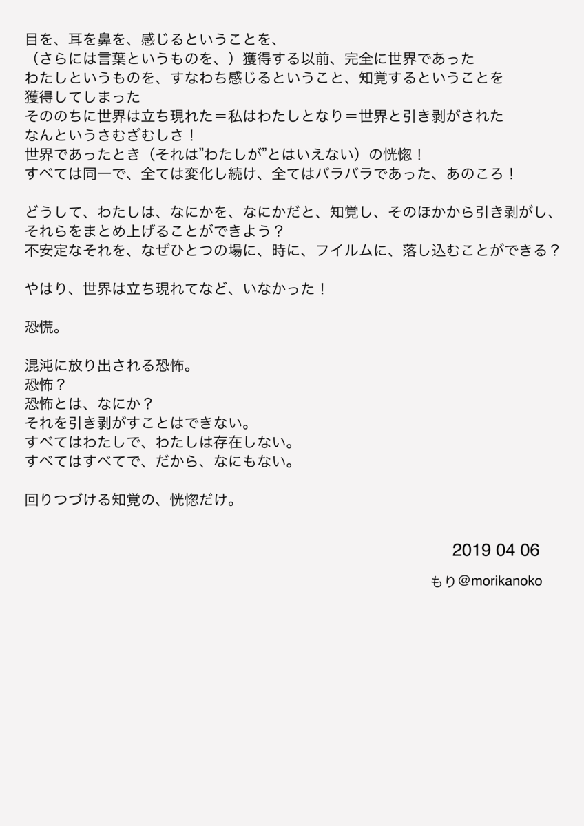 f:id:kanokomori:20190406181042p:plain