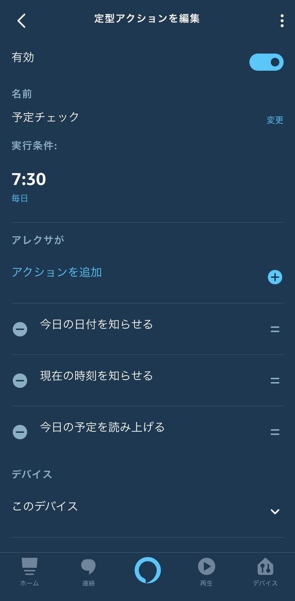 f:id:kanokomori:20200516075440j:plain