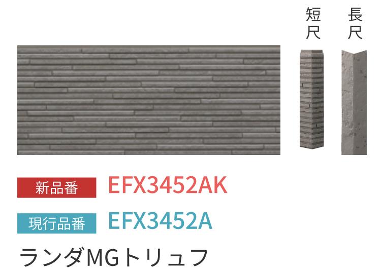 f:id:kanomi:20200813100420j:plain