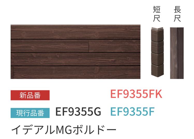 f:id:kanomi:20200813100729j:plain