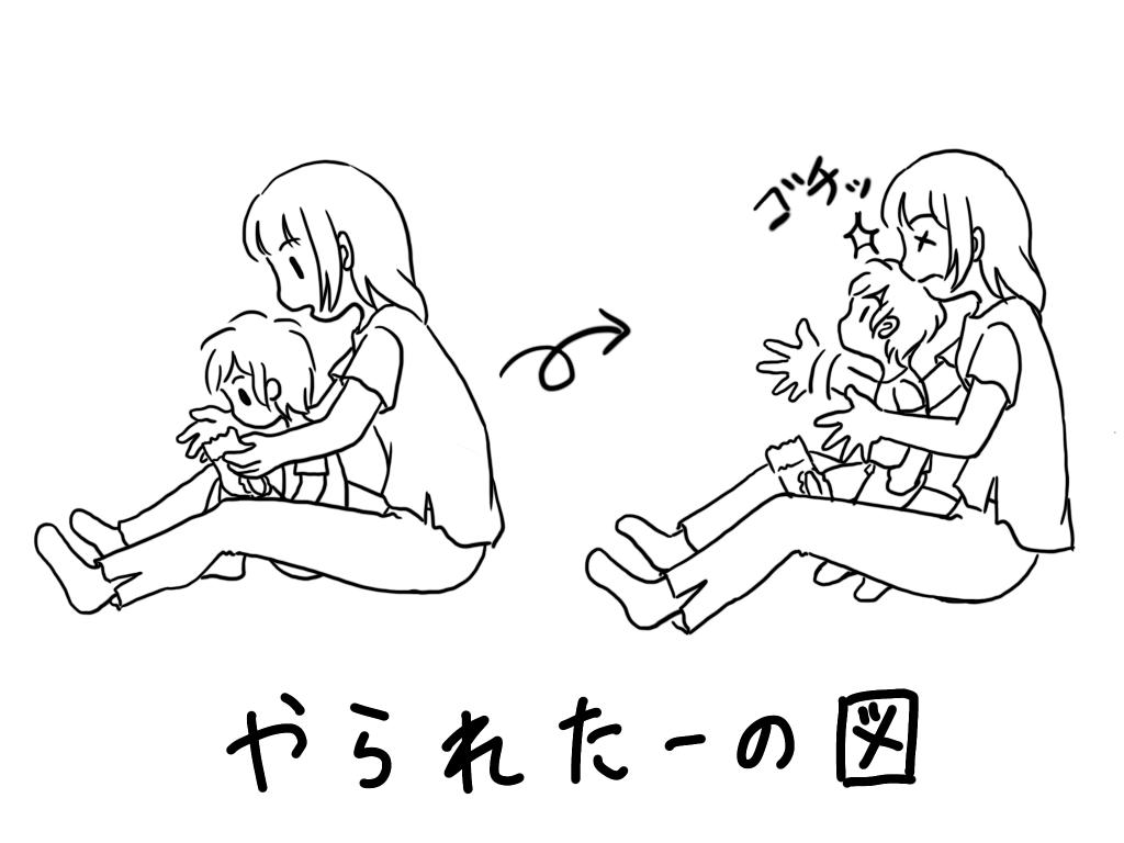 f:id:kanomi:20200904172927p:plain