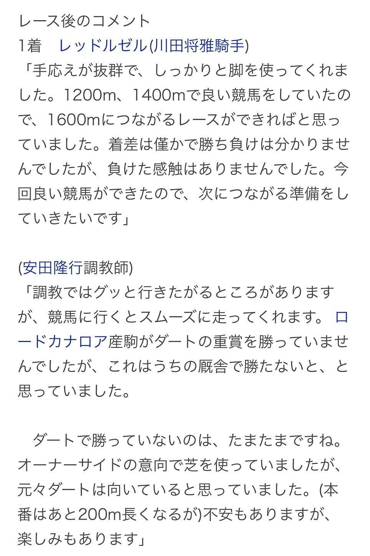 f:id:kanomiSaku:20210215154912j:image