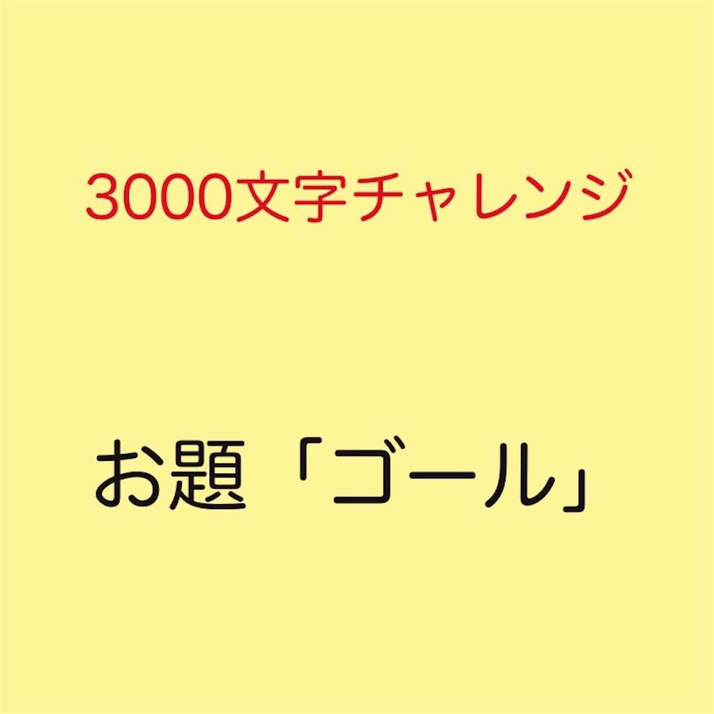 f:id:kanon-snowwhite:20191210164958j:image