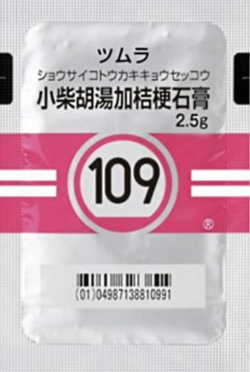 f:id:kanon139:20210817182645j:plain