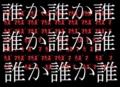 カズマ@(にゃん