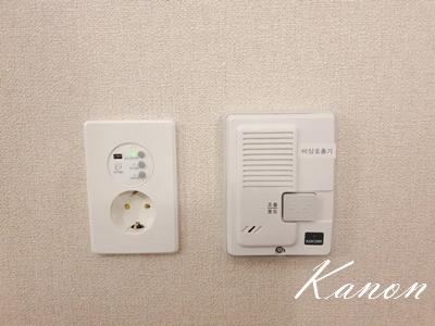 f:id:kanon758:20191118135122j:plain