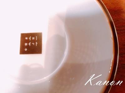 f:id:kanon758:20200402112807j:plain