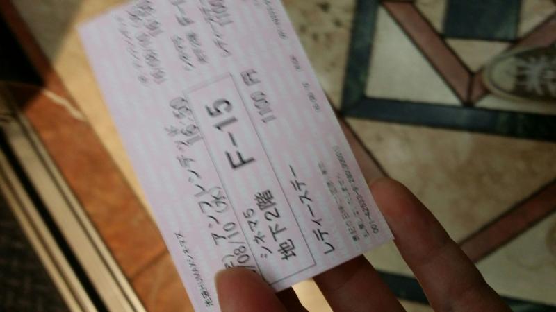 f:id:kanonhoshizora:20160810193915j:plain