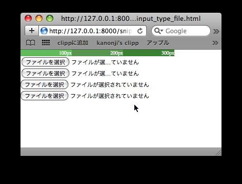 f:id:kanonji:20090702124510j:image