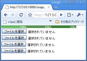 f:id:kanonji:20090702124511j:image