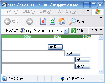 f:id:kanonji:20090702124513j:image