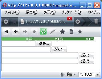 f:id:kanonji:20090702124514j:image