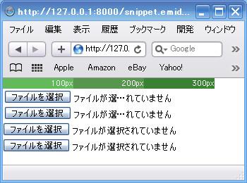 f:id:kanonji:20090702131136j:image