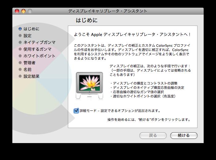 f:id:kanonji:20090702161511p:image