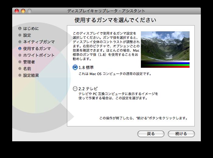 f:id:kanonji:20090702161512p:image