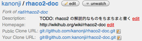 f:id:kanonji:20091204185808p:image