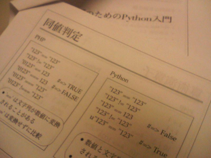 f:id:kanonji:20100311025900j:image