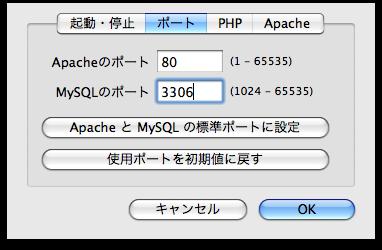 f:id:kanonji:20101214160223p:image