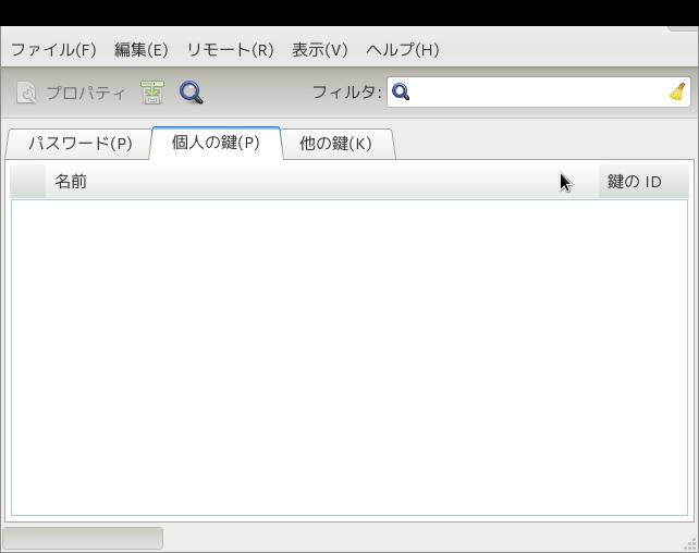 f:id:kanonji:20110803205102p:image