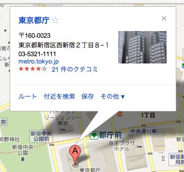 f:id:kanonji:20111129164339p:image