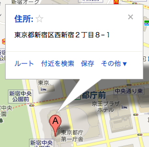 f:id:kanonji:20111129164341p:image