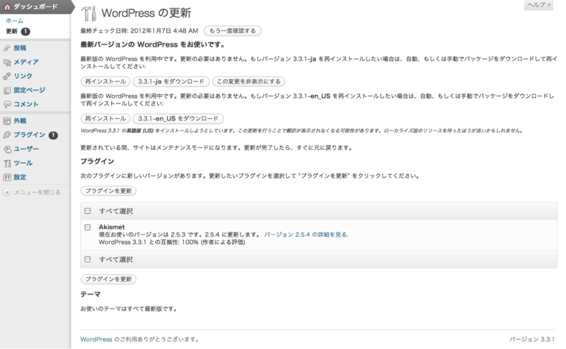 f:id:kanonji:20120107050443p:image