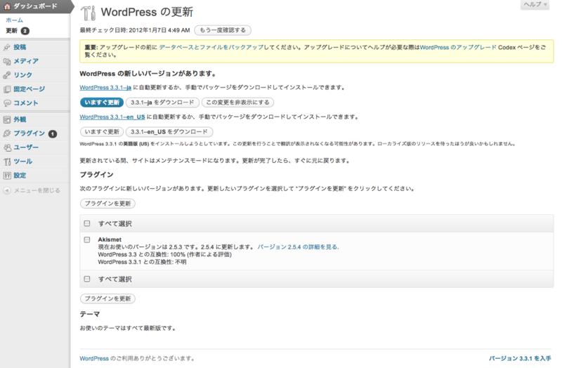 f:id:kanonji:20120107050446p:image