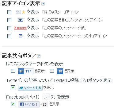 f:id:kanonji:20120310162630p:image