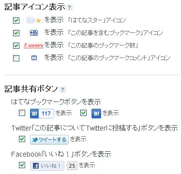 f:id:kanonji:20120310162631p:image