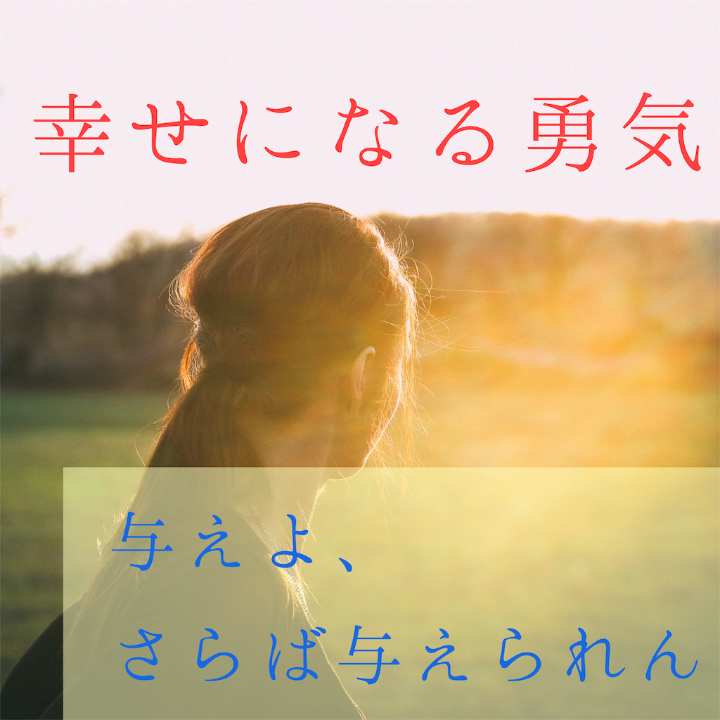f:id:kanonote:20170208214316p:image