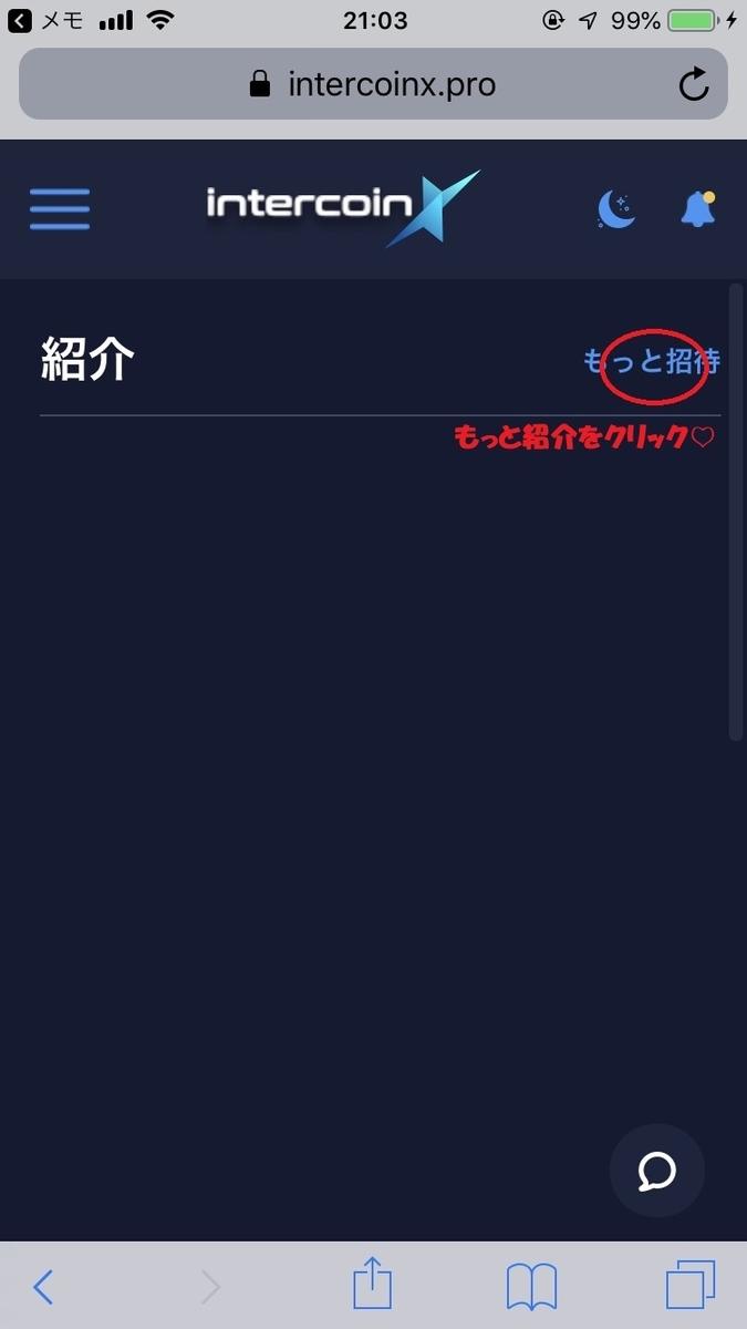 f:id:kanontan0901:20190404214152j:plain