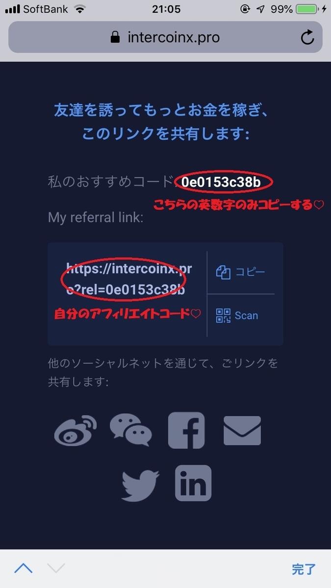 f:id:kanontan0901:20190404214210j:plain