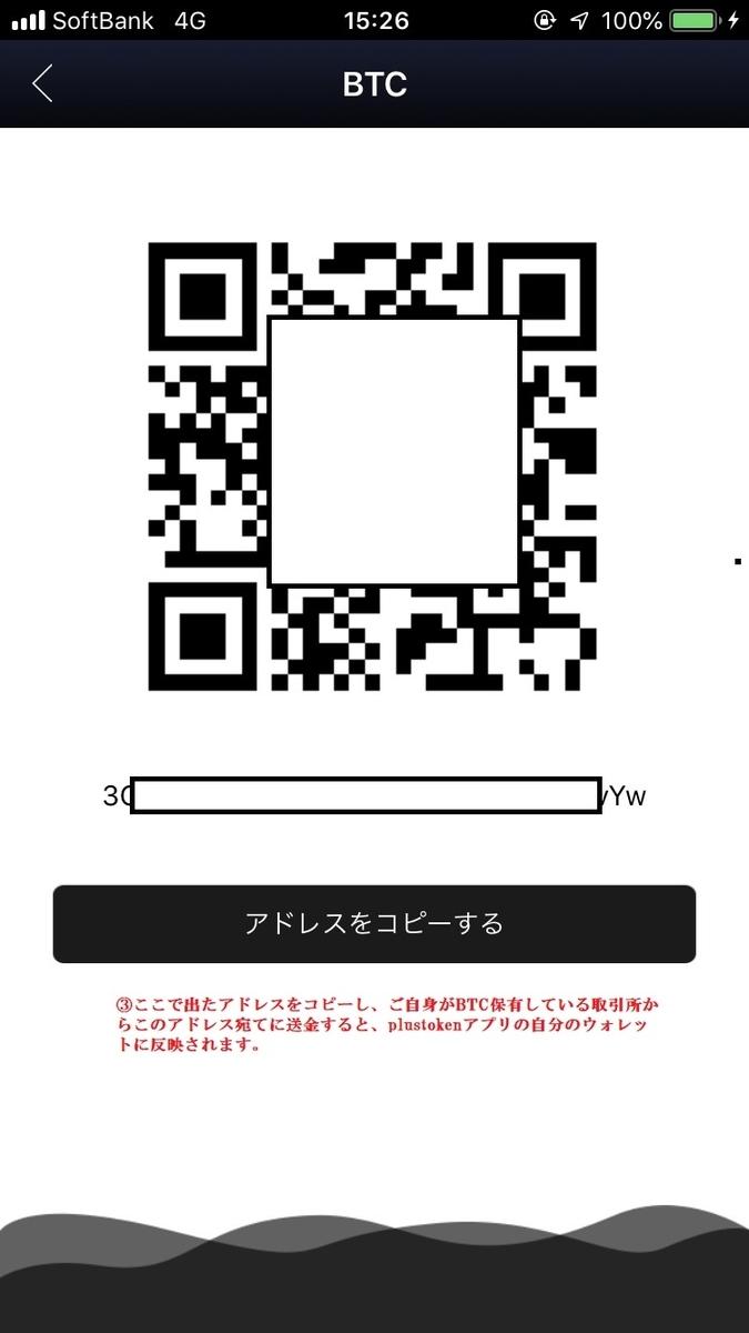 f:id:kanontan0901:20190406051143j:plain