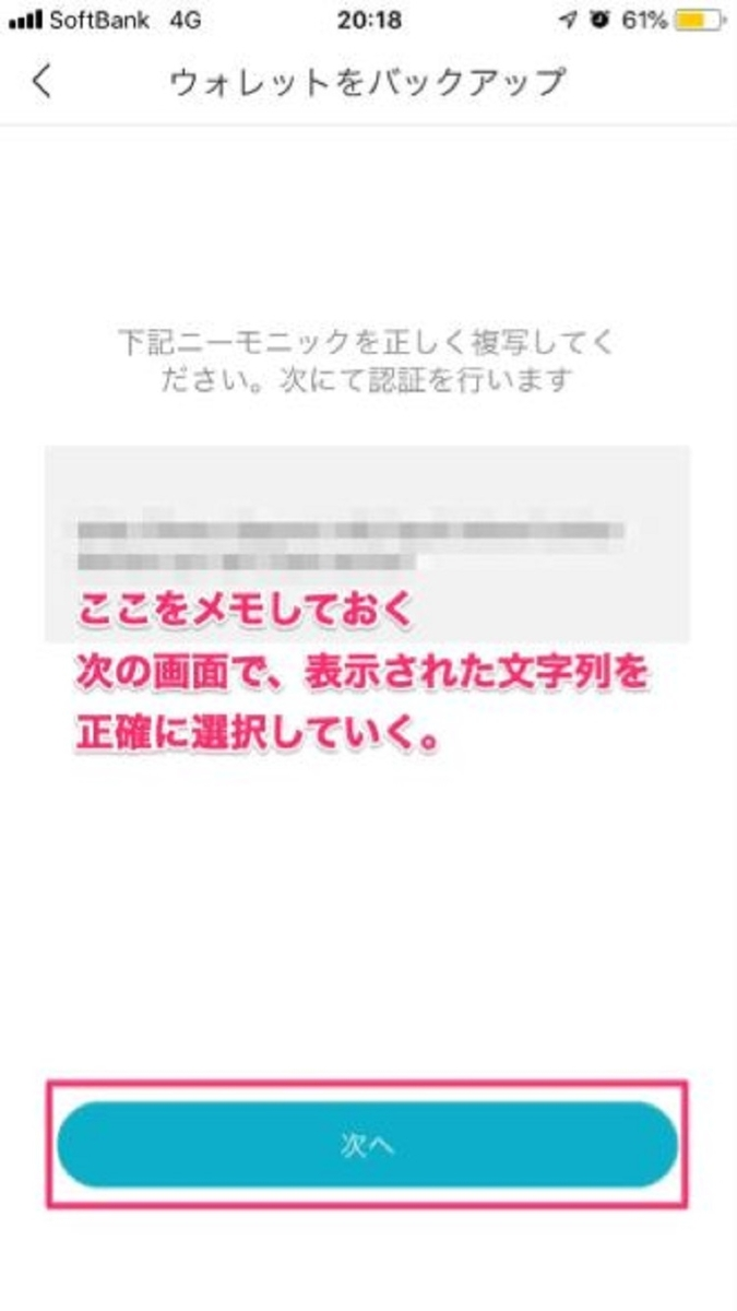 f:id:kanontan0901:20190425053023j:plain