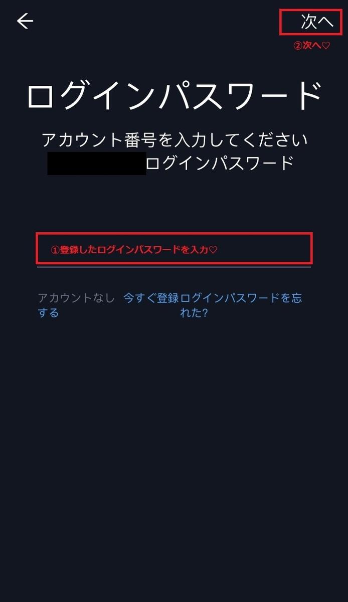 f:id:kanontan0901:20190509051736j:plain