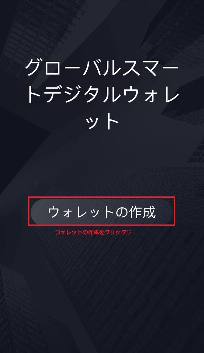 f:id:kanontan0901:20190509051753j:plain