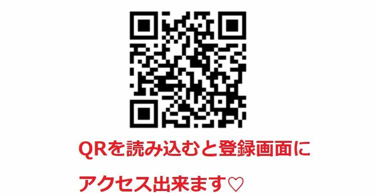 f:id:kanontan0901:20190623061517j:plain