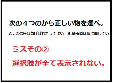 f:id:kanos321:20160427192825p:plain